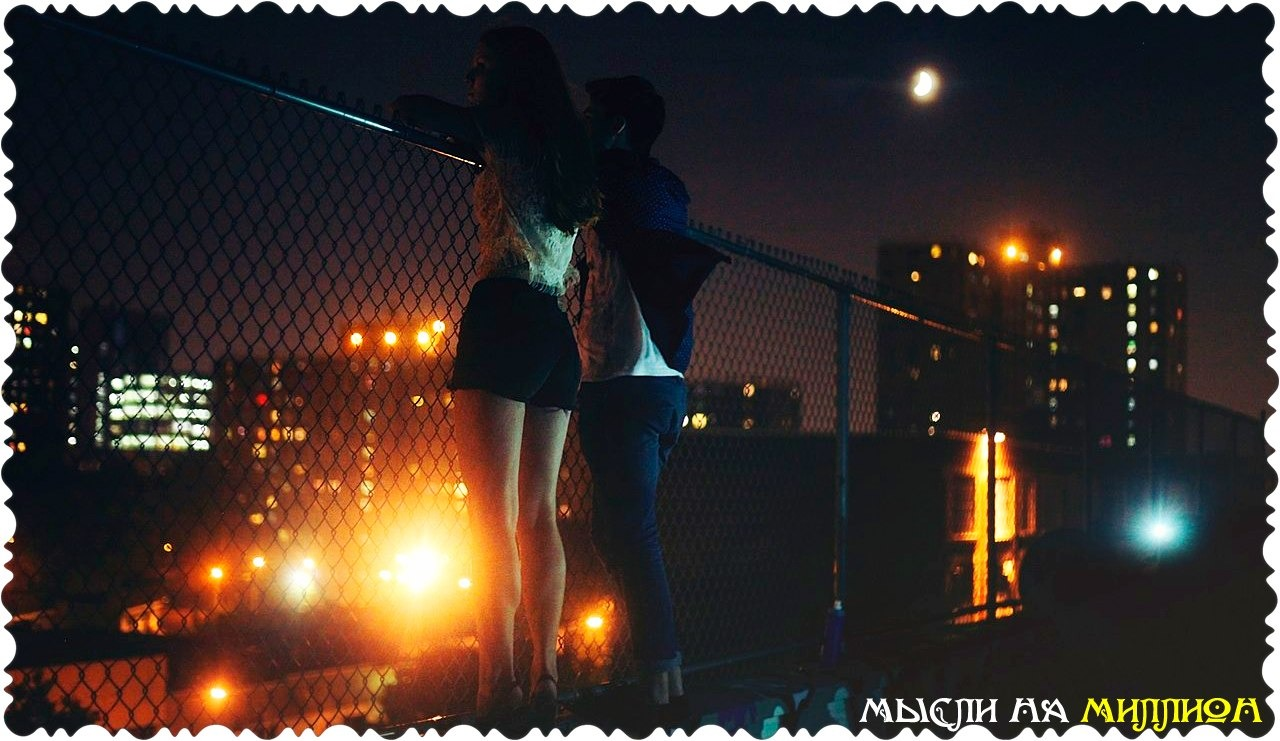 Соседи молодая пара ночью 9 фотография