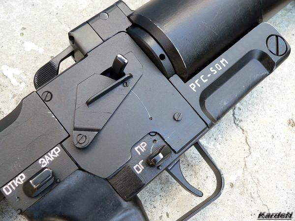 Ручной гранатомет специальный - РГС-50М фото 9