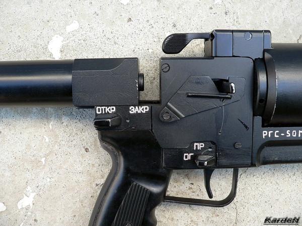 Ручной гранатомет специальный - РГС-50М фото 17