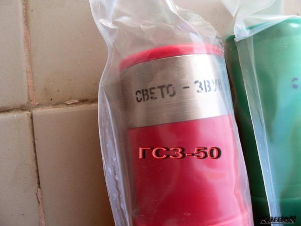 Ручной гранатомет специальный - РГС-50М фото 21