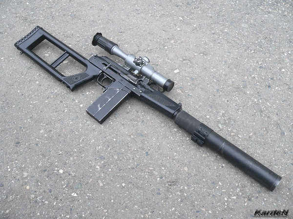 VSK-94 sniper rifle, photo 10