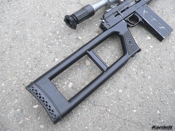 VSK-94 sniper rifle, photo 11