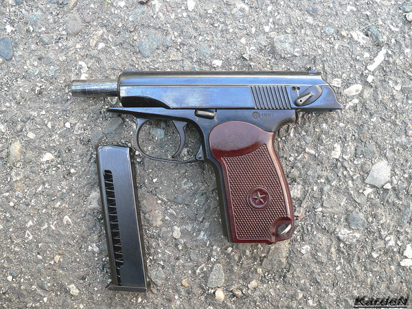PM Makarov pistol photo 4