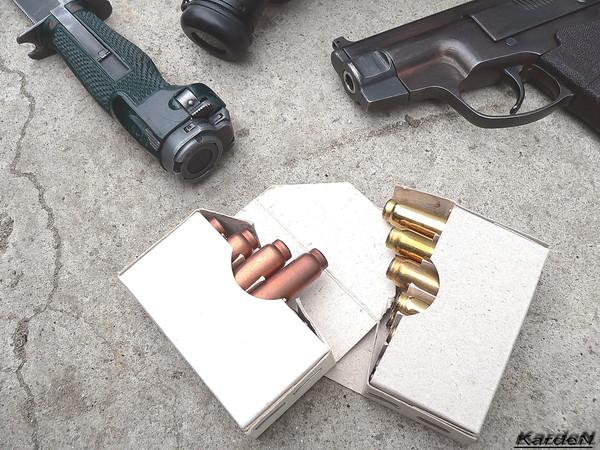 пистолет самозарядный специальный - ПСС фото 26