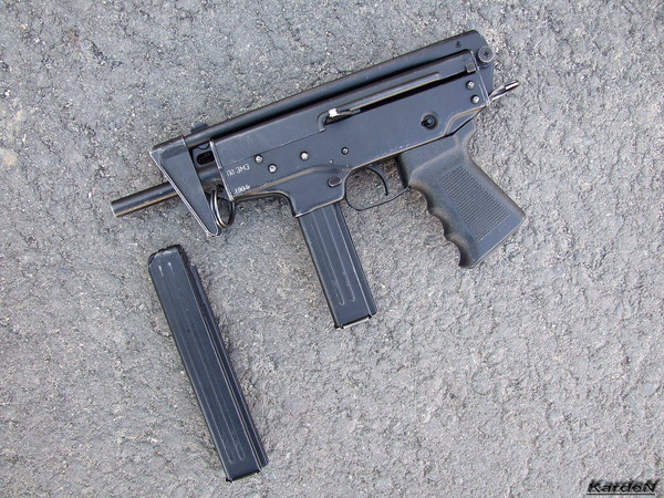 РР-91 Kedr submachine gun photo 6
