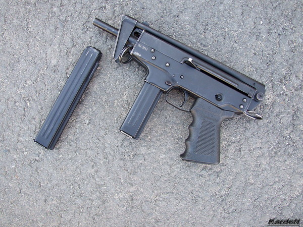 РР-91 Kedr submachine gun photo 7