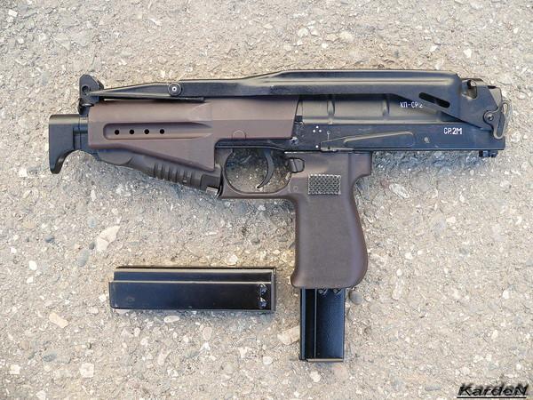 пистолет-пулемет СР 2М фото 22