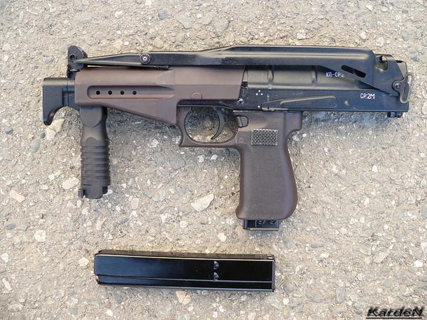 пистолет-пулемет СР 2М фото 23
