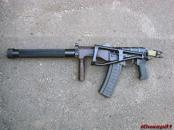 SR.3 «Vikhr» assault rifle, photo  1