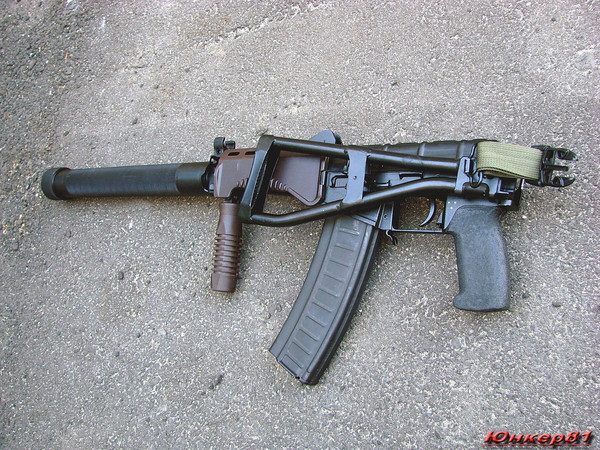 SR.3 «Vikhr» assault rifle, photo  2