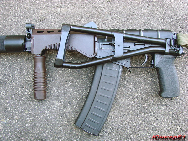 SR.3 «Vikhr» assault rifle, photo  4