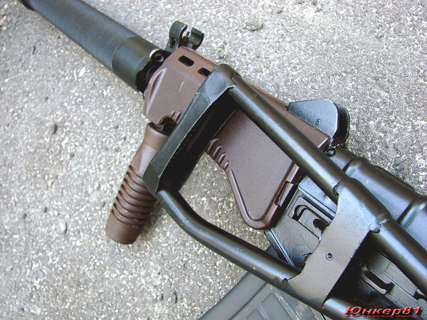 SR.3 «Vikhr» assault rifle, photo  5