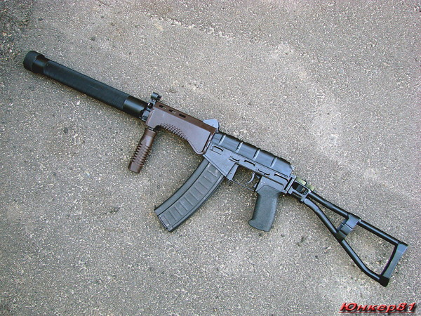 SR.3 «Vikhr» assault rifle, photo  6