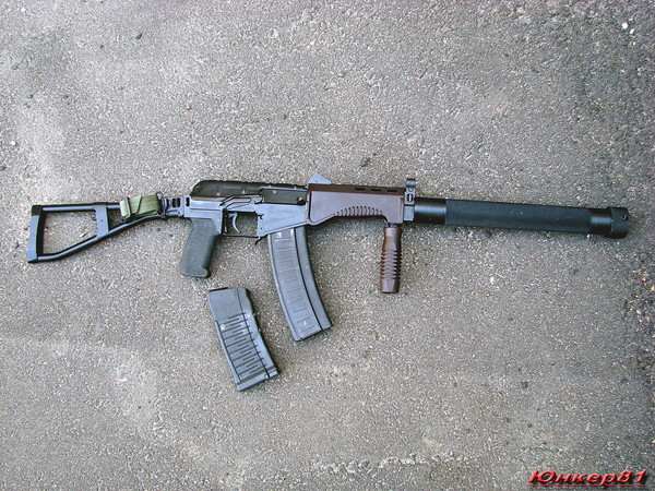 SR.3 «Vikhr» assault rifle, photo  8