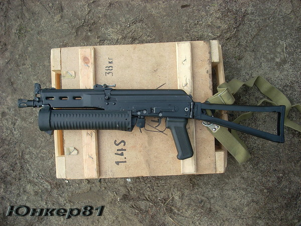 PP-19 Bizon submachine gun, photo 2