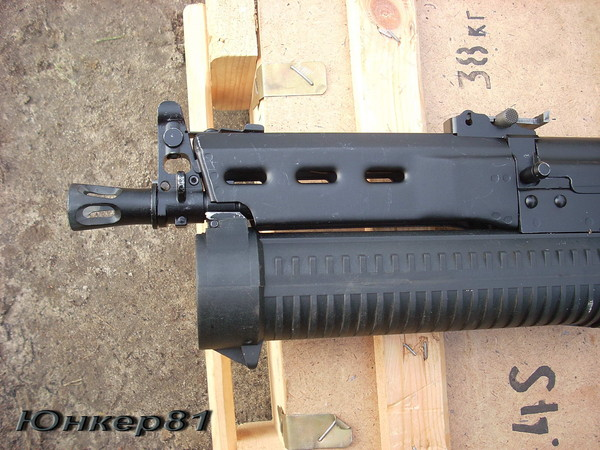 PP-19 Bizon submachine gun, photo 3