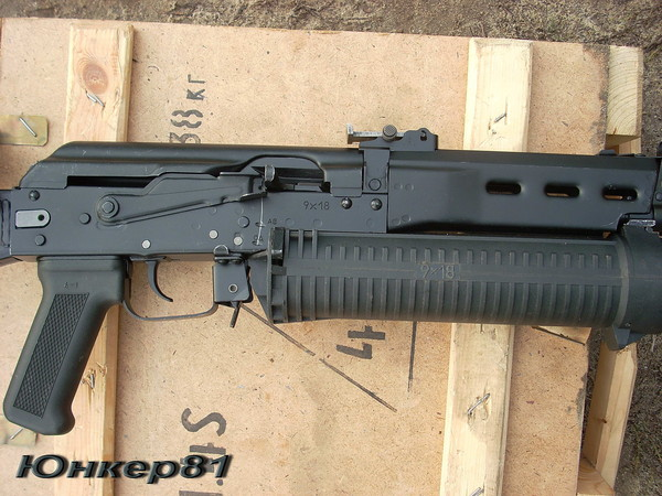 PP-19 Bizon submachine gun, photo 5