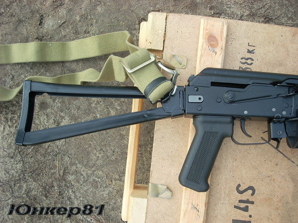 PP-19 Bizon submachine gun, photo 6