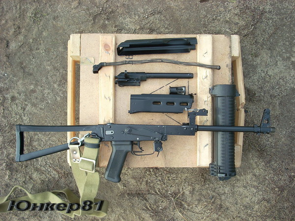 PP-19 Bizon submachine gun, photo 8