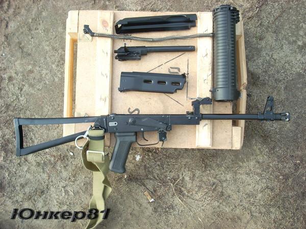пистолет-пулемет ПП-19 «Бизон» фото 14