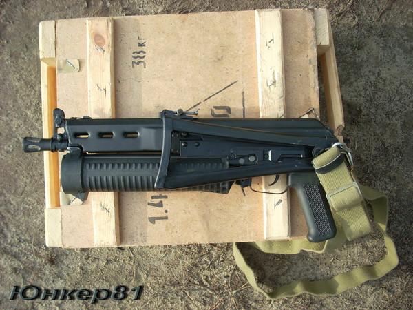 пистолет-пулемет ПП-19 «Бизон» фото 23