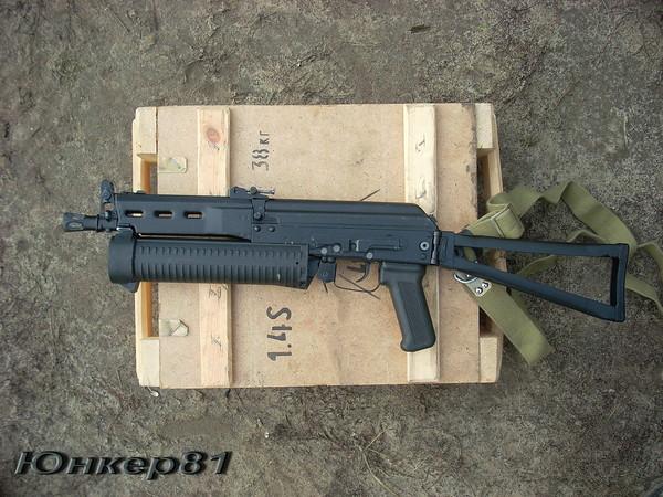 пистолет-пулемет ПП-19 Бизон