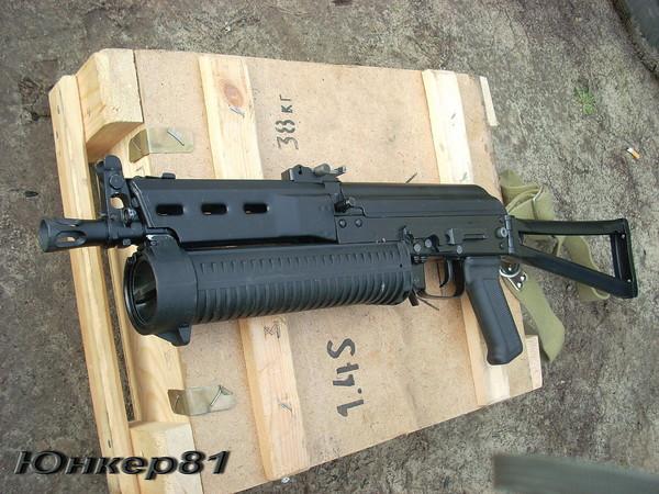 пистолет-пулемет ПП-19 «Бизон» фото 25