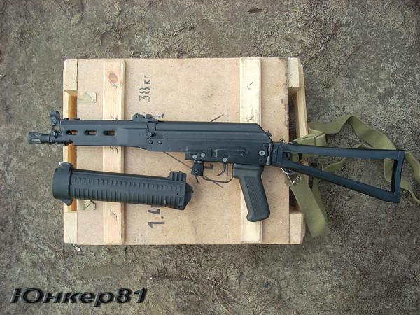 пистолет-пулемет ПП-19 «Бизон» фото 27