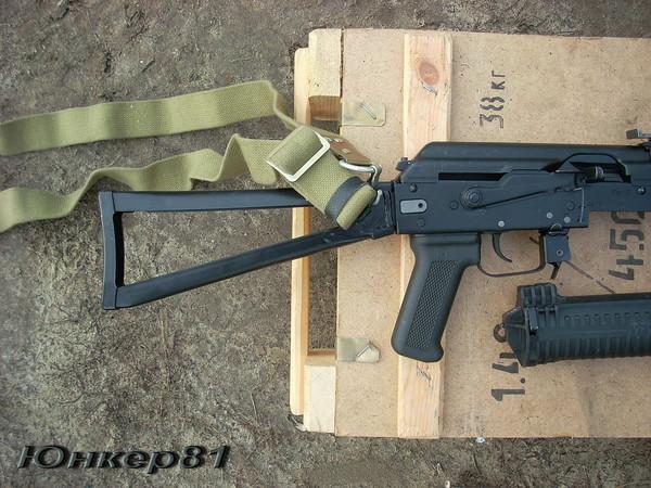 пистолет-пулемет ПП-19 «Бизон» фото 29