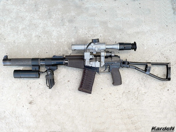 AS assault rifle special photo 1