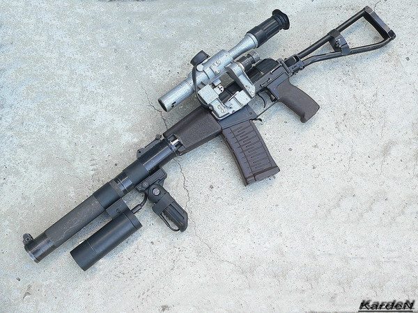 AS assault rifle special photo 3