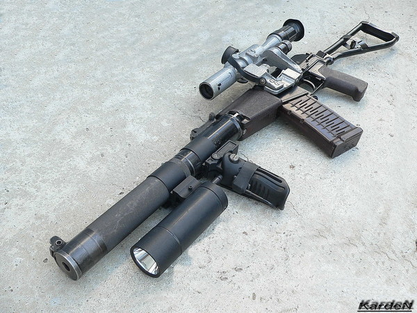 AS assault rifle special photo 4