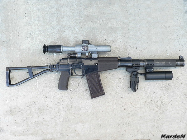AS assault rifle special photo 6
