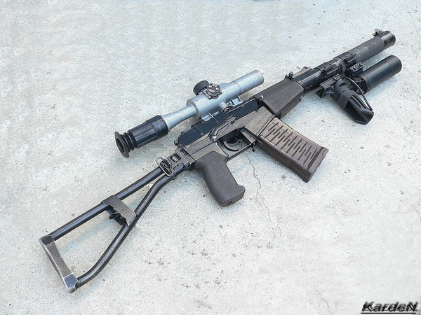AS assault rifle special photo 7