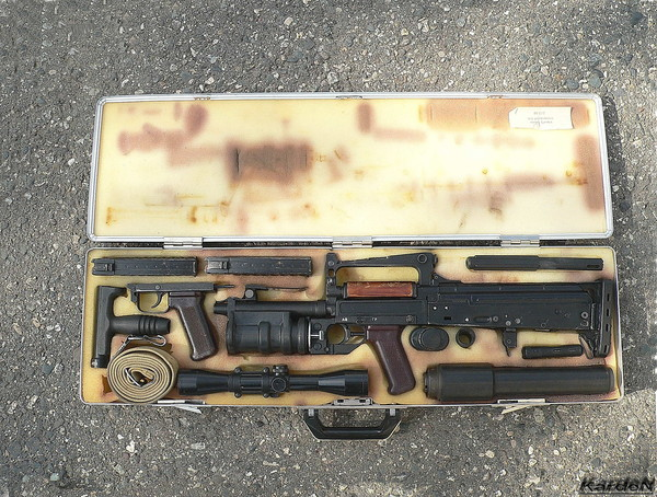 OTs 14 «Groza» firearm grenade launcher complex  photo 1
