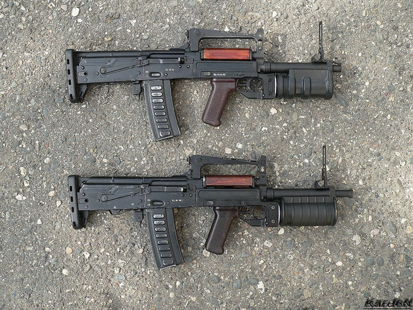 OTs 14 «Groza» firearm grenade launcher complex  photo 2