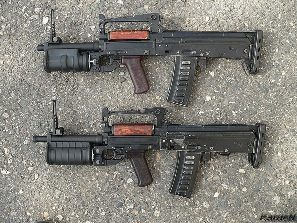 OTs 14 «Groza» firearm grenade launcher complex  photo 3