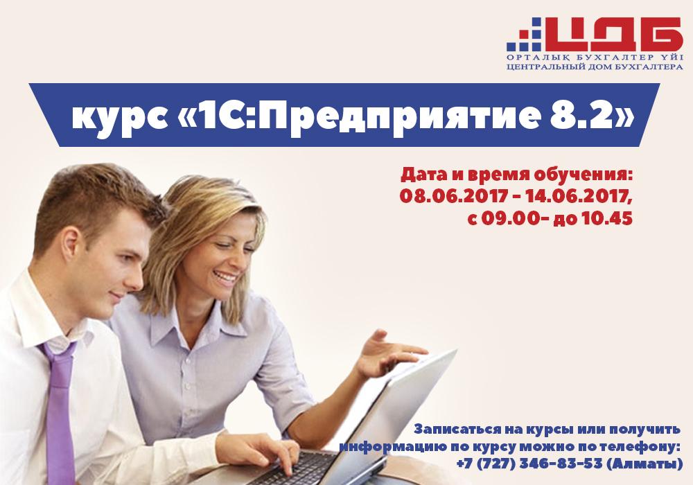 Работа в красноярске бухгалтерам на дому бизнес план для компании по оказанию бухгалтерских услуг