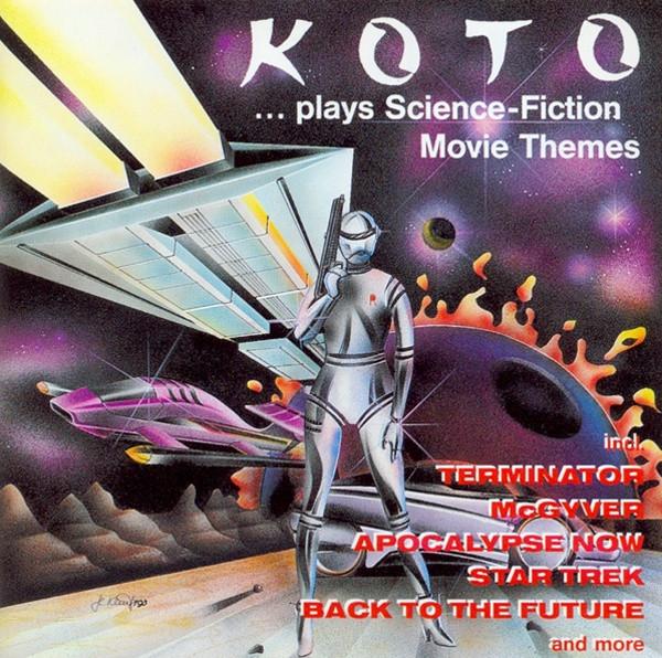 скачать все альбомы Koto торрент - фото 3