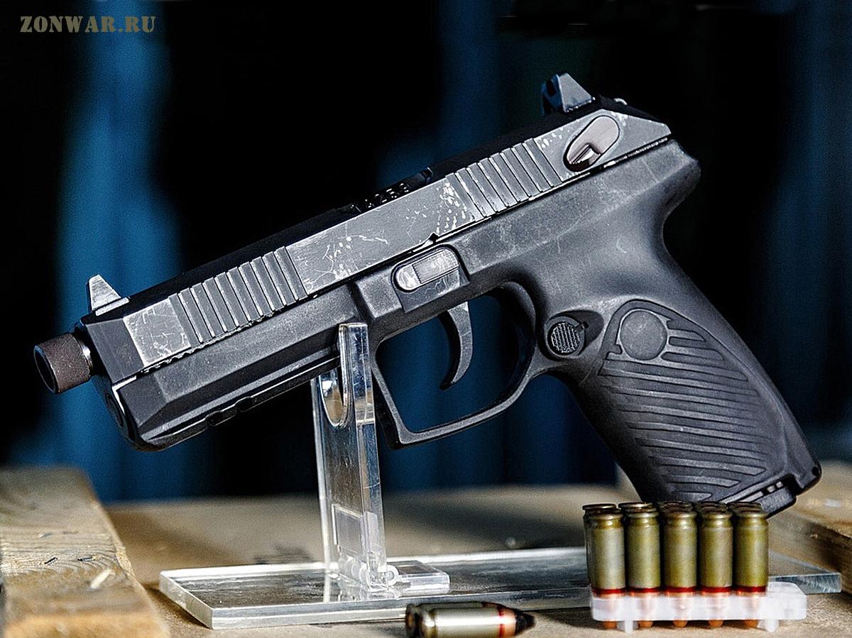 пистолет Удав фото 11