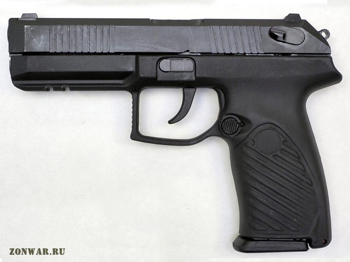 пистолет Удав фото 1