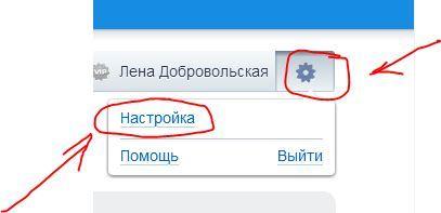 Как удалить аккаунт на знакомства mail ru artem-mmm знакомства киев