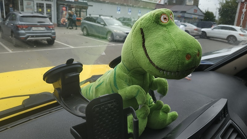 Динозавр - начало